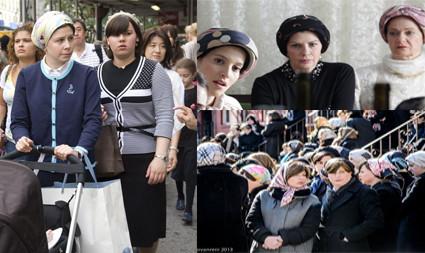 Belas garotas judias contatos 41493